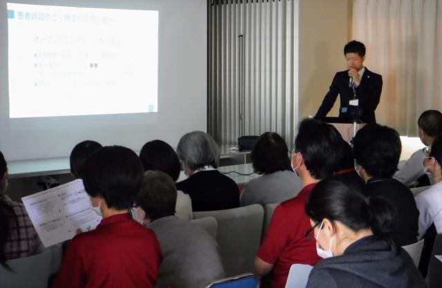 医療安全勉強会を開催しました